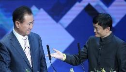 王健林马云等大佬如何管理巨额财富?